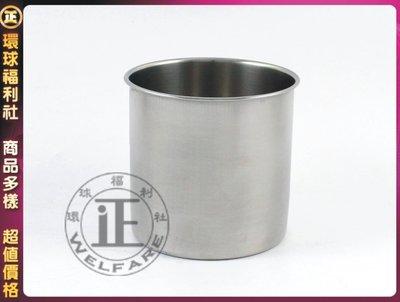 環球ⓐ廚房鍋具☞不銹鋼油鍋(16CM) 湯鍋 高鍋 料理鍋 火鍋 調理鍋 304不銹鋼 台灣製造