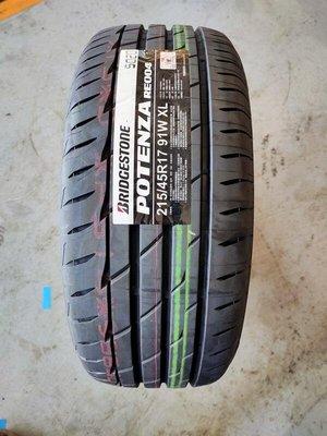 [瘋輪胎] BRIGESTONE 普利司通 RE004  215/45-17 瘋狂特賣中含安裝完工價換四條送四輪定位