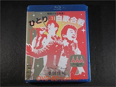 [藍光BD] - 桑田佳祐 2008 昭和八十三年度 ひとり紅白歌合戰 Act Against AIDS BD-50G