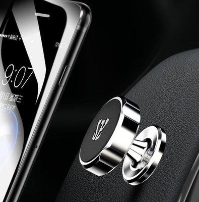 車載手機支架吸盤式汽車用磁性磁鐵放車上支撐磁吸導航車內多功能【 全店免運】 現貨