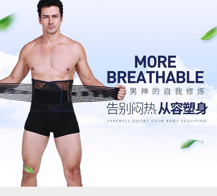 福福百貨~夏季收腹帶男士束腰瘦腰減啤酒肚減肥塑身衣塑身腰封腰帶~