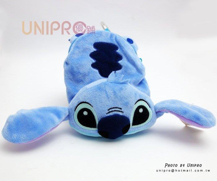 【UNIPRO】迪士尼 絨毛小物包 史迪奇 雙層 扣環零錢包 立體零錢包 萬用包 收納包 正版授權