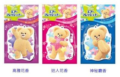 【雷恩的美國小舖】日本 熊寶貝 吊掛式...