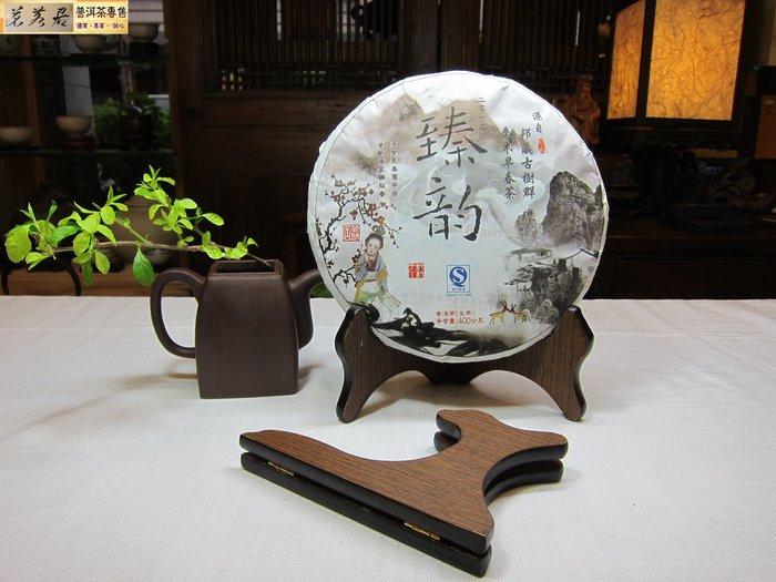{茗若居普洱茶} 茶餅茶磚置放木頭(木製)立架(6吋)(普洱茶、白茶、黑茶)