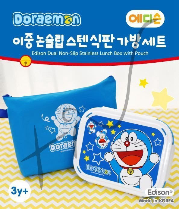 [佳恩現貨][Edison]多拉A夢 樂扣 便當盒 餐盤 #308401  小叮噹 多拉A夢 系列