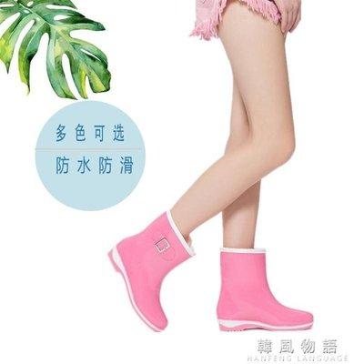 999三明美時尚女雨鞋蝴蝶結中筒春夏雨靴防滑水鞋成人女水靴33102下單後請備註顏色尺寸