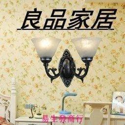 【易生發商行】仿古壁燈 歐式壁燈 臥室...