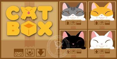 骰子人桌遊-箱貓 幼貓版Cat Box Lite(繁) 另有標準版.正式版 台北市