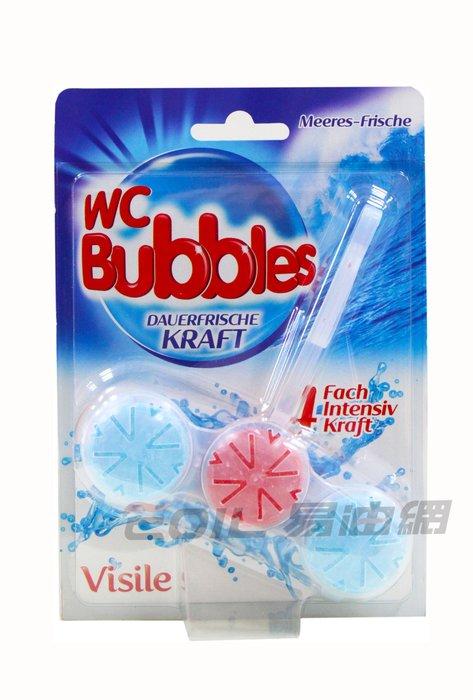 【易油網】馬桶清潔芳香球 藍色 海洋味道 除菌 除臭 抗菌 45g VISILE #83115【缺貨】