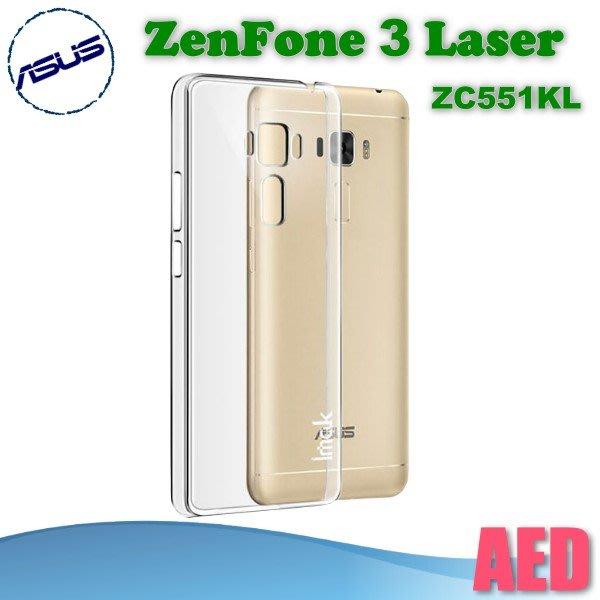 ⏪ AED ⏩ ASUS ZenFone 3 Laser ZC551KL 5.5吋 羽翼II 手機殼 透明 硬殼