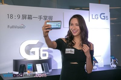 熱賣點 LG G6+ 128GB 黑籃 玫瑰金 5.7寸 18:9  LG 保養 v30