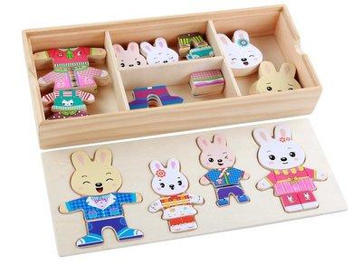(小兔換衣新款下標處)小熊家族穿衣換衣拼圖 玩具 4小熊換衣 兒童早教木質拼圖 穿衣遊戲 寶寶木製益智積木玩具更衣