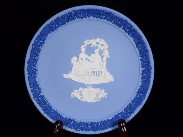 WEDGWOOD JASPER 稀有三色淺藍碧玉浮雕限量瓷盤-我的情人節-9 1990年