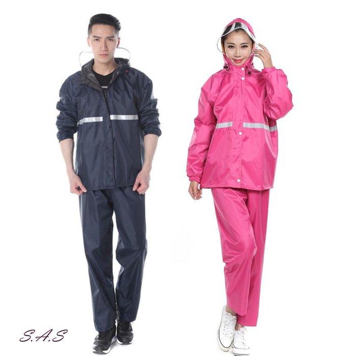 SAS 兩截式雨衣 雨衣 兩件式雨衣 雨衣+雨褲 機車雨衣 不會濕雨衣 雨衣雨褲 套裝雨衣 騎士雨衣 騎士雨具【786】