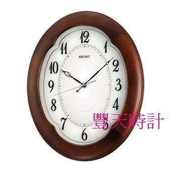 豐天時計【SEIKO】日本 精工 原廠典雅原木掛鐘公司貨 QXA389B / QXA389