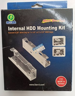 庫存出清  Lianli 轉接架  Internal HDD Mounting Kit