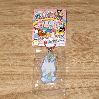 Sanrio 日本正版 Cheery Chums 匙扣 掛飾 吊飾