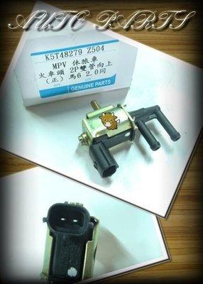 <線上汽材>愛車冷/火車頭/EGR電磁閥/2P/黑 MPV 2.5 99-/MAZDA6/馬6/PREMACY 2.0/ESCAPE 2.3 04-