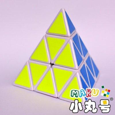[小丸號]速解版異形魔術方塊☆聖手金字塔☆白☆專業進階版