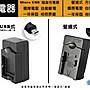 Sony NP- F770 NP- F750 NP- F730 USB充電器 V...