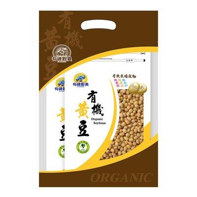 costco代購 #110971 有機穀典有機黃豆 1000GX2包入