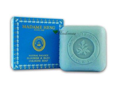 泰國 興太太 Madame Heng 草本薄荷洋甘菊香水皂 Flourish & Bliss Cologne 150g