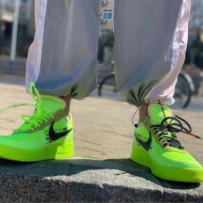 NIKE x OFF-WHITE Air Force 1 Part 2 Volt THE TEN 聯名螢光綠 運動鞋