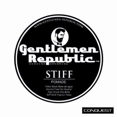 便宜生活館【造型品】Gentlemen Republic Stiff Pomade 強力款水洗式髮油113g (油頭)