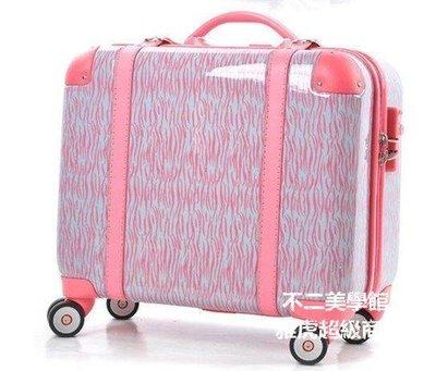 【格倫雅】^左岸17寸拉桿箱登機箱18寸行李箱萬向輪女16寸PONI豹紋可愛女 旅行2