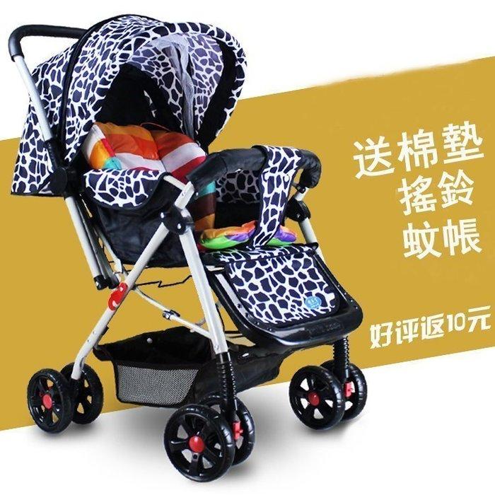 【德興生活館】超輕便嬰兒推車可折疊雙向可坐躺寶寶多功能四輪手推車四季適用 兒童手推車