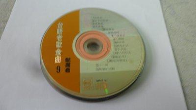 紫色小館-51-2------鄧麗君-{台語老歌金曲]
