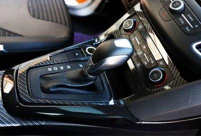 ~歐力車飾~福特 FORD 18年 MK3.5 FOCUS 排檔裝飾框 FOCUS 水杯框 FOCUS 空調面板裝飾框 新北市