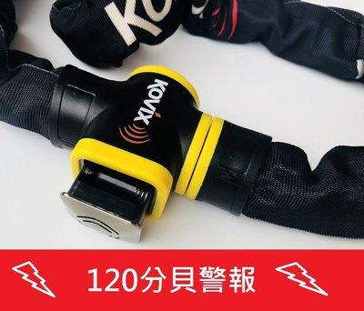 KOVIX KCL10 150 警報防...