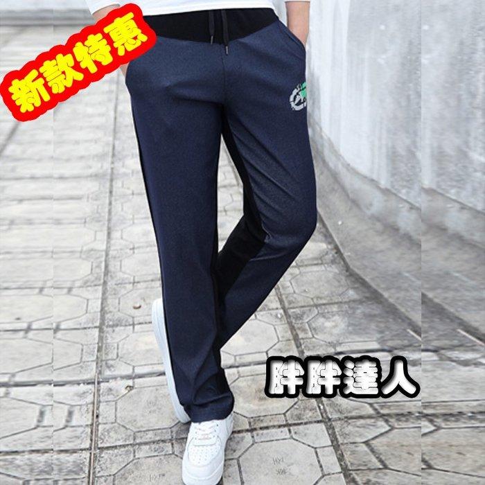 L-8XL【胖胖 】KF1803197大碼男裝 薄款 褲男長褲純棉休閒褲 學生寬鬆加大碼直