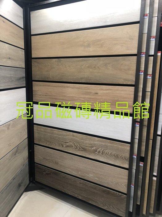 ◎冠品磁磚精品館◎西班牙精品 數位木紋磚(共八色) –23X120CM