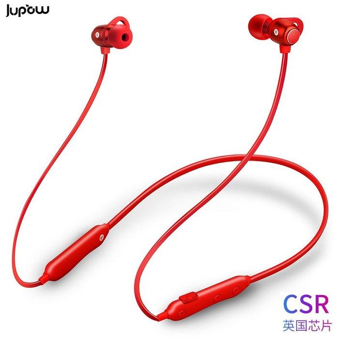 運動型藍牙耳機掛耳頸掛式雙耳立體聲無線藍牙耳機CSR4.1直銷