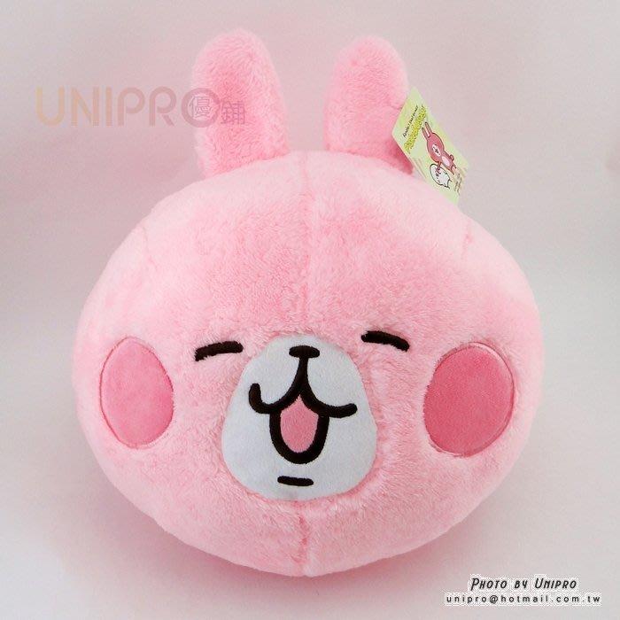 【UNIPRO】Kanahei 卡娜赫拉的小動物 粉紅兔兔 頭型 暖手枕 抱枕 絨毛玩偶 禮物 三貝多正版