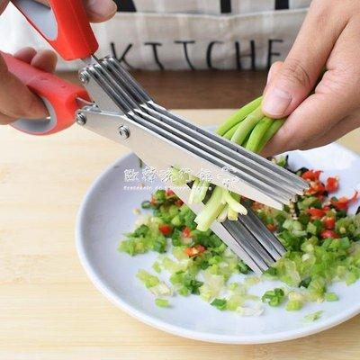 剪蔥花神器不銹鋼五層蔥花剪刀多功能廚房...