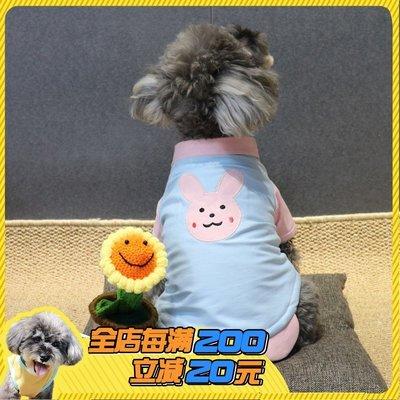 秋冬寵物狗狗兔子純棉加絨薄棉衣外套保暖好質量雪納瑞法斗