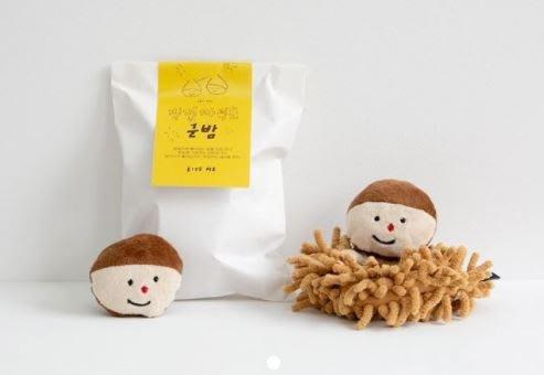 貝果貝果 韓國 BITE ME 栗子兄弟(可藏食)【T368】