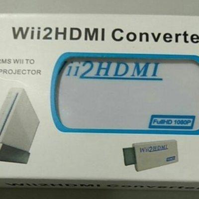 Wii  Wii AV轉HDMI高清轉換器 HDMIi轉接器高清輸出+2米微軟HDMI線