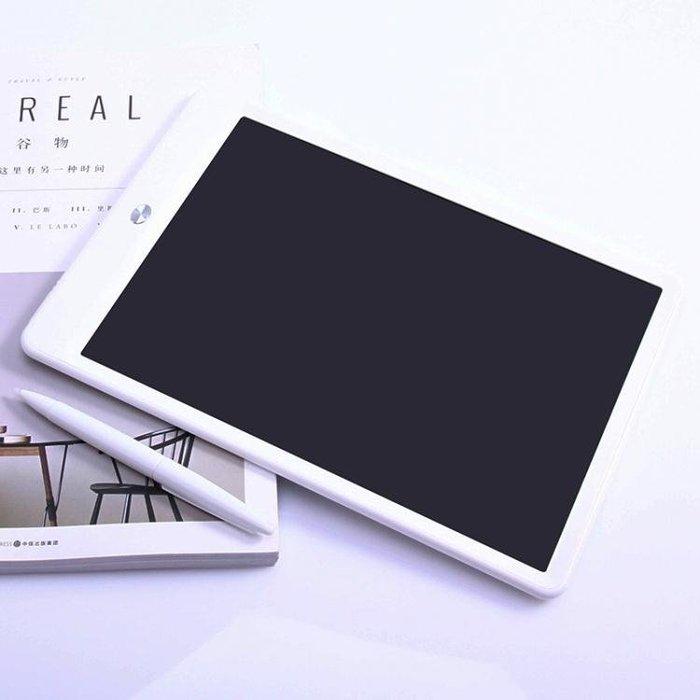 得力液晶電子手寫板兒童手繪板涂鴉電子黑板寫字板手繪畫板禮物