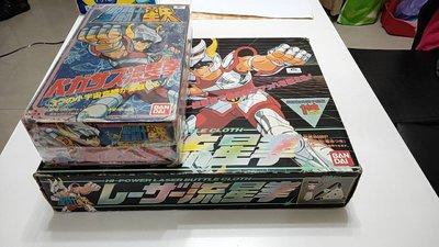 聖鬥士星矢-日版聖衣大系 天馬流星拳  2款 未使用品