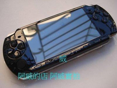 PSP 3007 主機+32G記憶卡+10000 行動電池+保固一年品質保證+線上售後諮詢 多色選擇