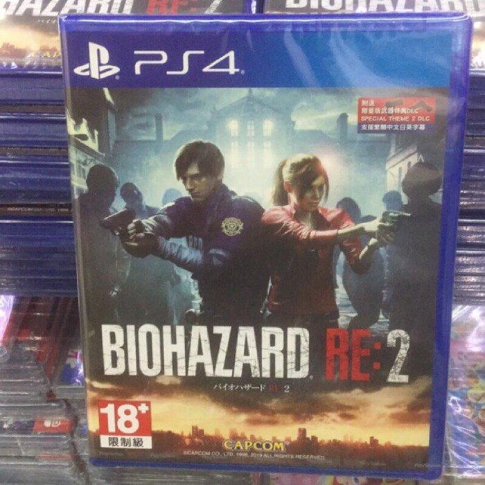 現貨中 PS4遊戲  惡靈古堡 2 重製版 BIOHAZARD RE:2 中文版【板橋魔力】