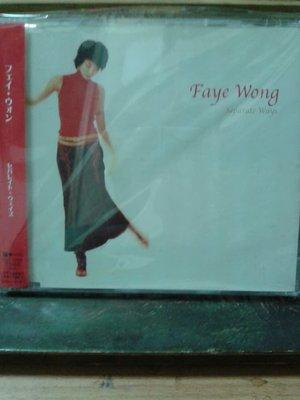 王菲主演Faye Wong唯一日劇主題曲 Separate Ways 收錄百萬單曲eyes on me 2手 日版側標