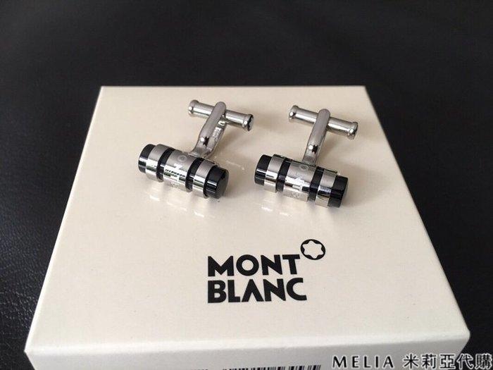 Melia 米莉亞代購 美國代買 Montblanc 萬寶龍 8月新品 男士款 袖扣 低調風格優雅 長方形獨一無二