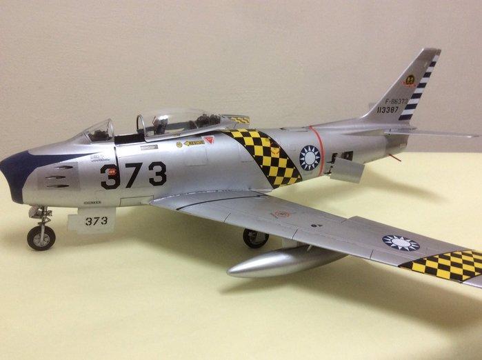 F-86雷虎小組