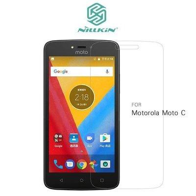 --庫米--NILLKIN Motorola Moto C Amazing H 玻璃貼 防爆鋼化玻璃貼 9H 直邊無導角