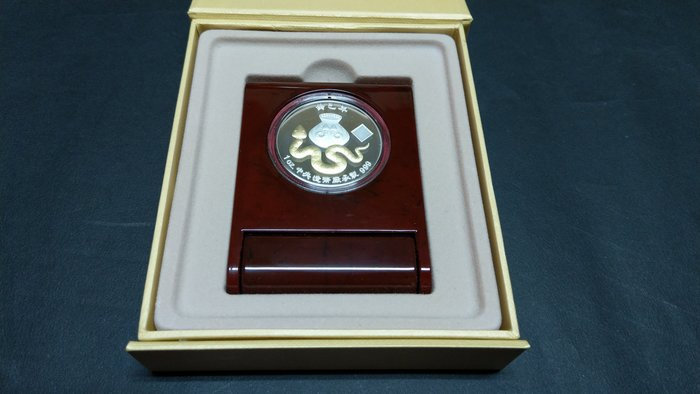 Ω≡ 銀幣 ≡Ω  2013年 / 癸巳蛇年吐瓦魯2元紀念銀幣【 鍍金版 .  附盒證 】
